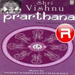 prarthana - shri vishnu (vol 2)