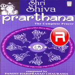 prarthana - shri shiva (vol 2)