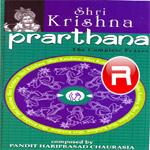 prarthana - shri krishna (v...