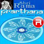 prarthana - shri rama (vol 1)