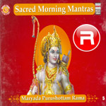sacred morning mantras - maryada purushottam rama