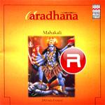 aaradhana - mahakali