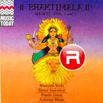 bhaktimala - shakti (vol 1)