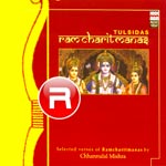 ramcharitmanas - vol 1