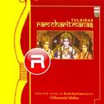 ramcharitmanas - vol 1