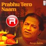 Prabhu Tero Naam