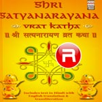 Shri Satyanarayana Vrat Katha