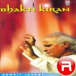bhakti kiran - vol 4