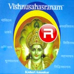 Bhaktimala - Shri Vishnu Sahasranamavali (Vol 2)