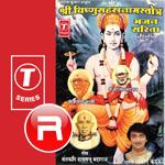 Shri Vishnu Sahasranam Stotra And Bhajan Sarita