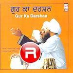 Gur Ka Darshan