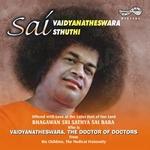 Sai Vadhyanateswara Sthuthi