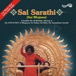Sai Sarathi (Bhajans)