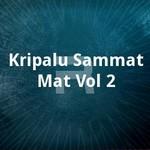 kripalu sammat mat - vol 2