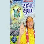 radha sudha - vol 2