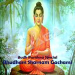 Budham Sharan Gachami