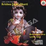 Krishna Tumri Dharti