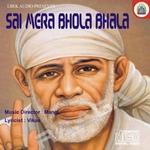 sai mera bhola bhala