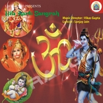 hits aarti sangrah - vol 1