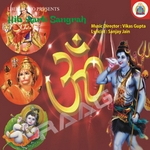 hits aarti sangrah - vol 2