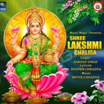 shree lakshmi chalisa