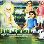 kabir dohavali - vol 3