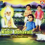 Kabir Dohavali - Vol 7