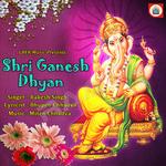 Shri Ganesh Dhyan