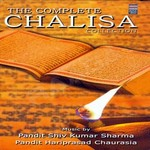 the complete chalisa collec...