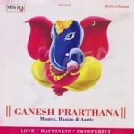 Ganesh Prarthana