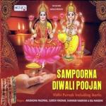 Sampoorna Diwali Poojan
