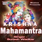 Krishna Mahamantra