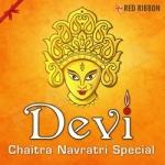 devi - chaitra navratri special