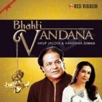 Bhakti Vandana