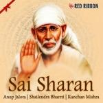 Sai Sharan