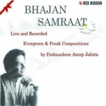 bhajan samraat - vol 1