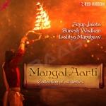 Mangal Aarti