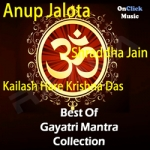 Best Of Gayatri Mantra Collection