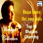top 10 bhajans vintage coll...