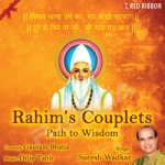 rahim's couplets - path to ...