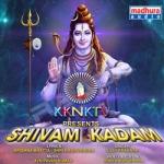 Shivam Kadam