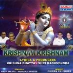 Krishnam Krishnam