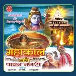 Mahakal Ki Pawan Nagri