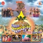 Singhast Mahakumbh