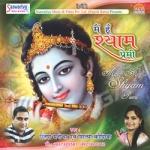 main hu shyam premi