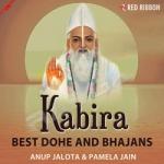 kabira - best dodhe and bha...