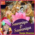 Sawariya O Sawariya
