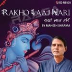 Rakho Laaj Hari