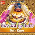 Tharo Dekh Liyo Darbar