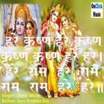Hare Rama Hare KrishnaNonstop Chanting
